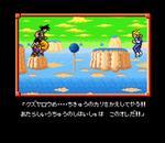 dragonball4.JPG