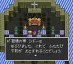 dragonquest2nd4.JPG