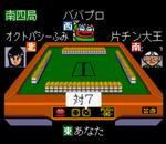 gambler1.JPG