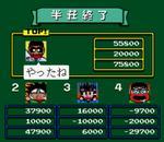 gambler2.JPG