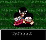 gambler3.JPG